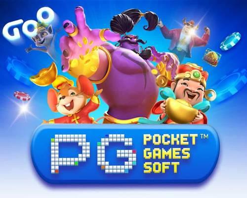 pg slot มีเกมอะไรบ้าง